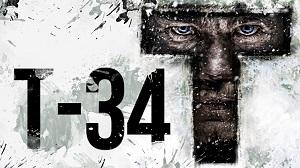 Довольно неплохой военный фильм, но звёзд с неба не хватает